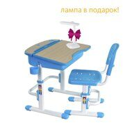 Комплект FUN DESK Capri