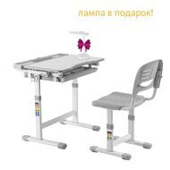 Комплект FUN DESK Cantare
